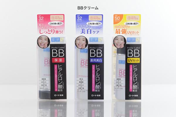 肌研-ハダラボ「BBクリーム」