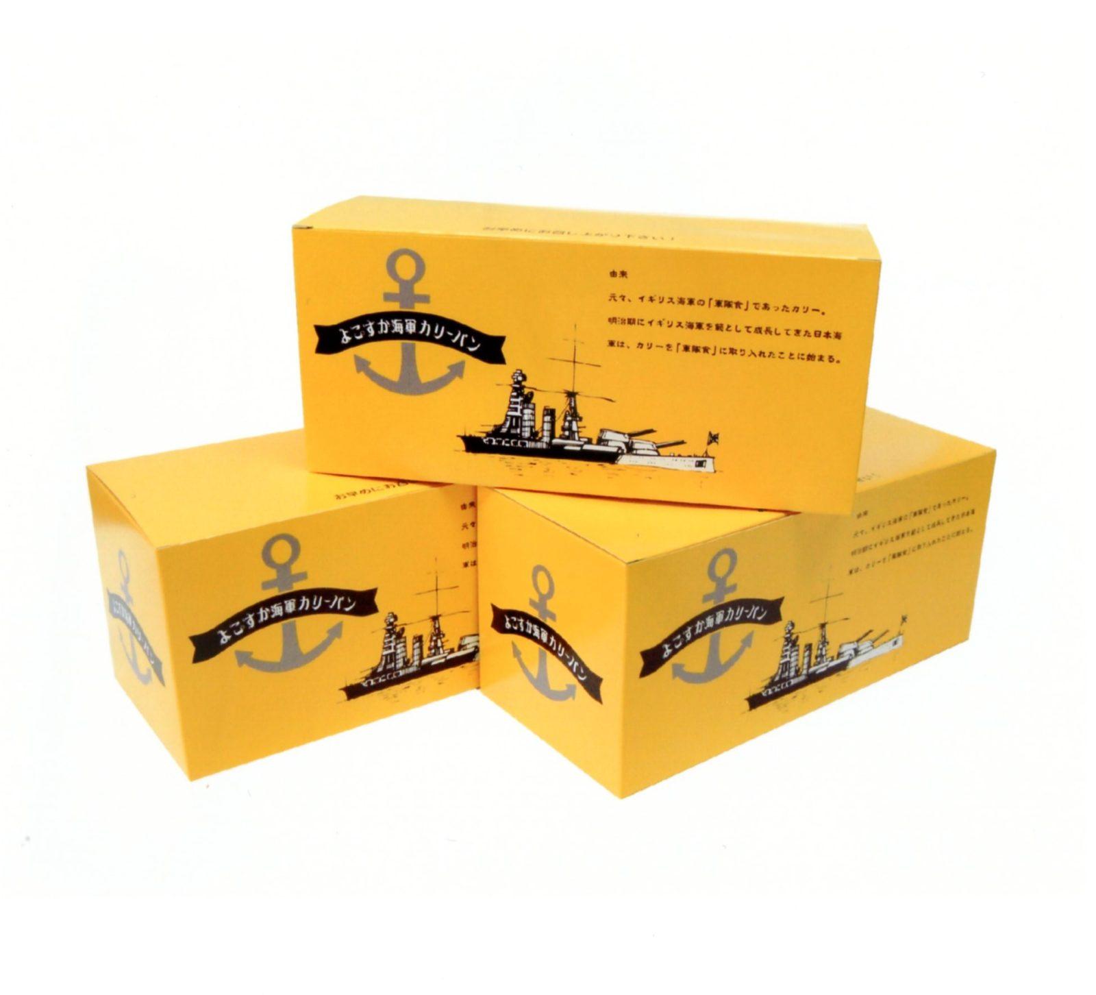 横須賀海軍カレーパン