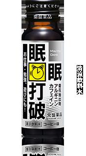 productsimg01_pc