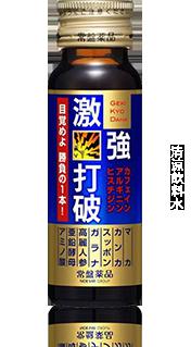 productsimg04_pc