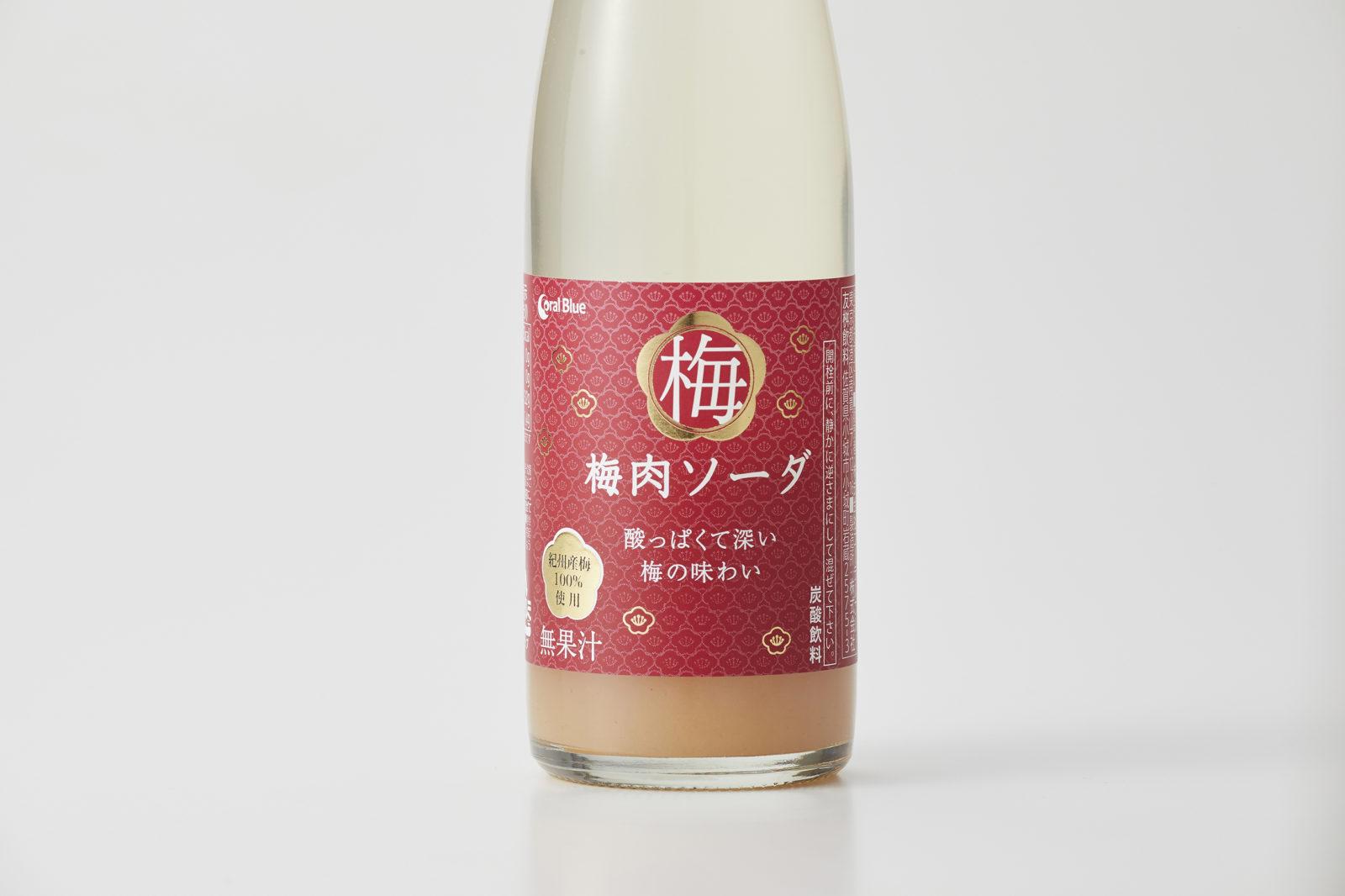 「梅肉ソーダ」パッケージデザイン