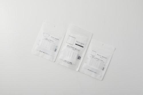 マスクパッケージデザイン